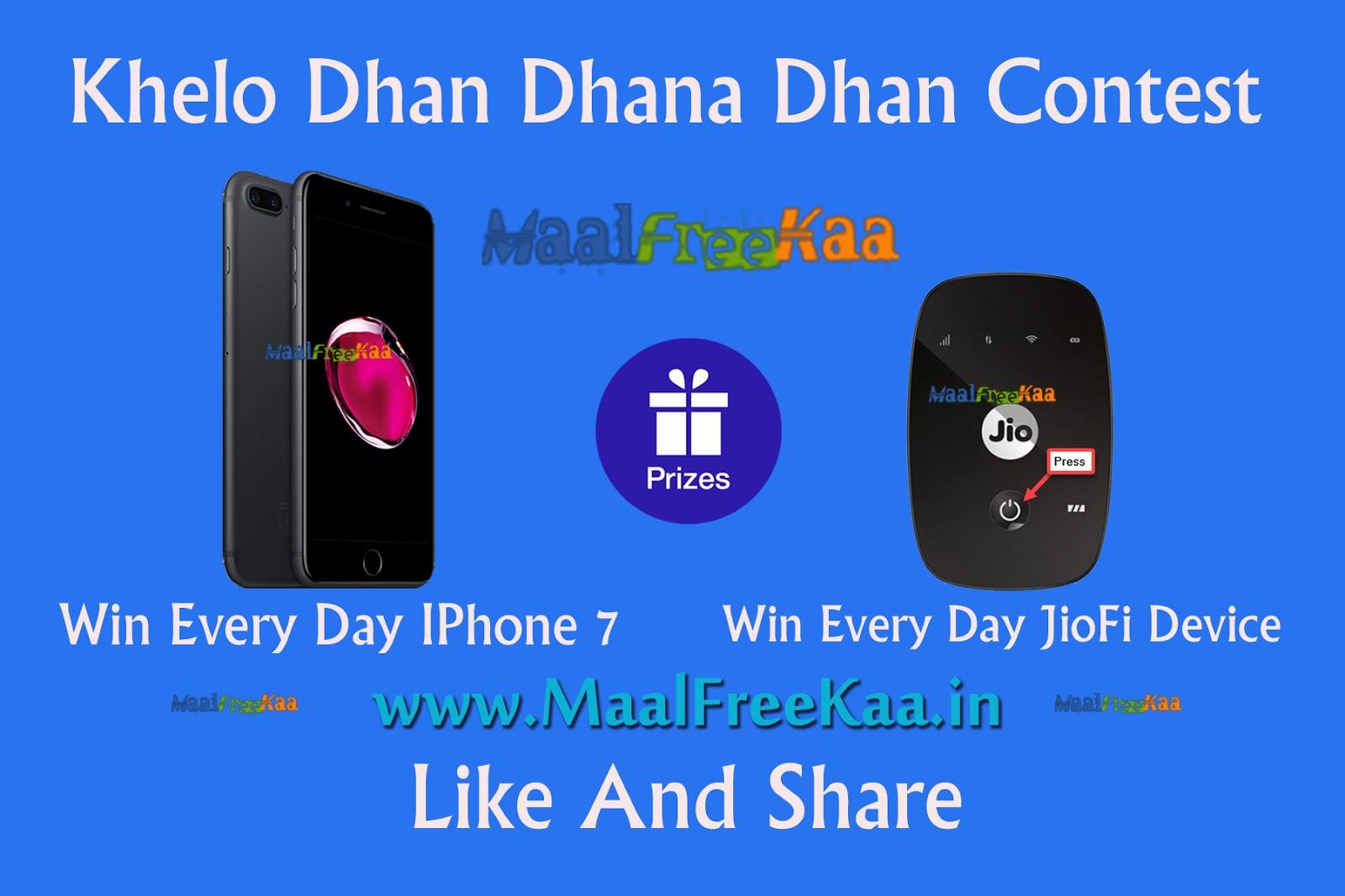 free iphone 7 contest