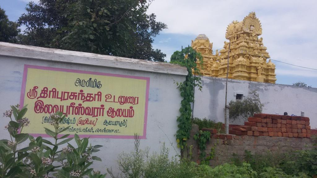 Tamilnadu Tourism: May 2018