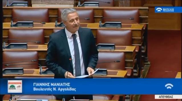 Γ. Μανιάτης: Αποδέχτηκε ο Γ. Σταθάκης το αίτημά μας για 50 δόσεις στη ΔΕΗ των ΤΟΕΒ Ιρίων - Δρεπάνου - Ασίνης (βίντεο0