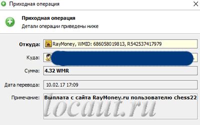 4.32 рубля