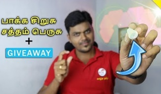 Procus Emperor Wireless Earbuds Review + Giveaway | Tamil Tech
