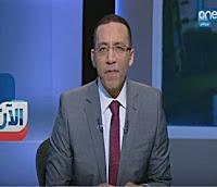 برنامج على هوى مصر 16-1-2017 خالد صلاح و ضياء رشوان