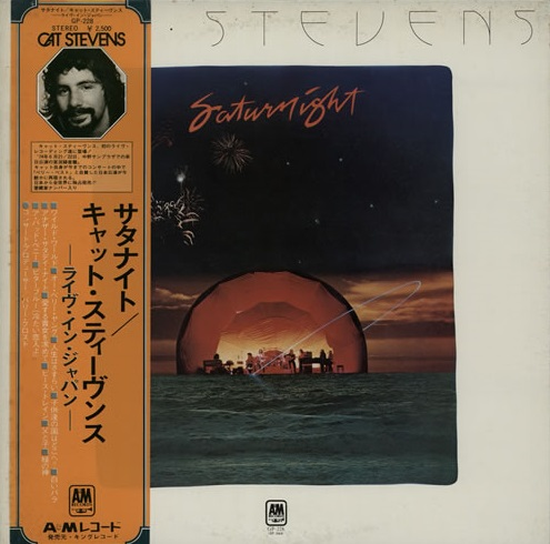 Cat Stevens Oh Very Young Backing Vocals