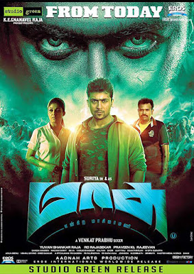 Masss 2016 Hindi Dubbed 720p WEB-DL 850 MB