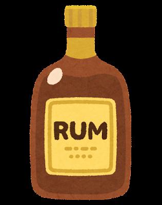 ラム酒のイラスト
