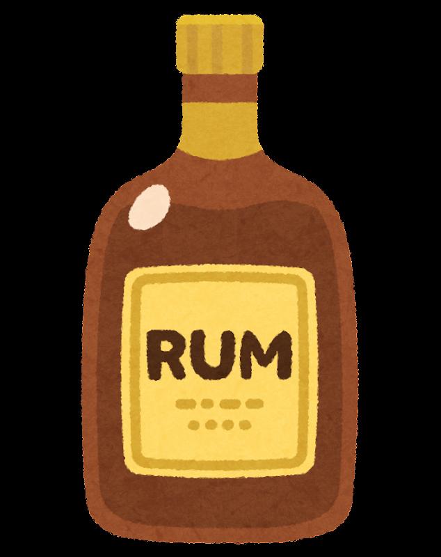 ラム酒のイラスト かわいいフリー素材集 いらすとや
