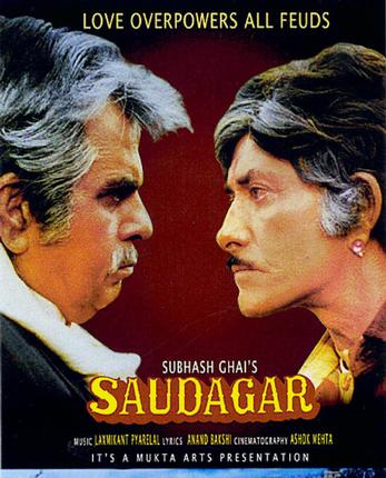 Saudagar 1991 Hindi 480p DVDRip – 500mb