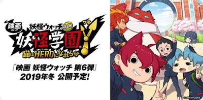 Yo-kai Watch Jam Y: Yo-kai Gakuen novo filme da franquia anunciado