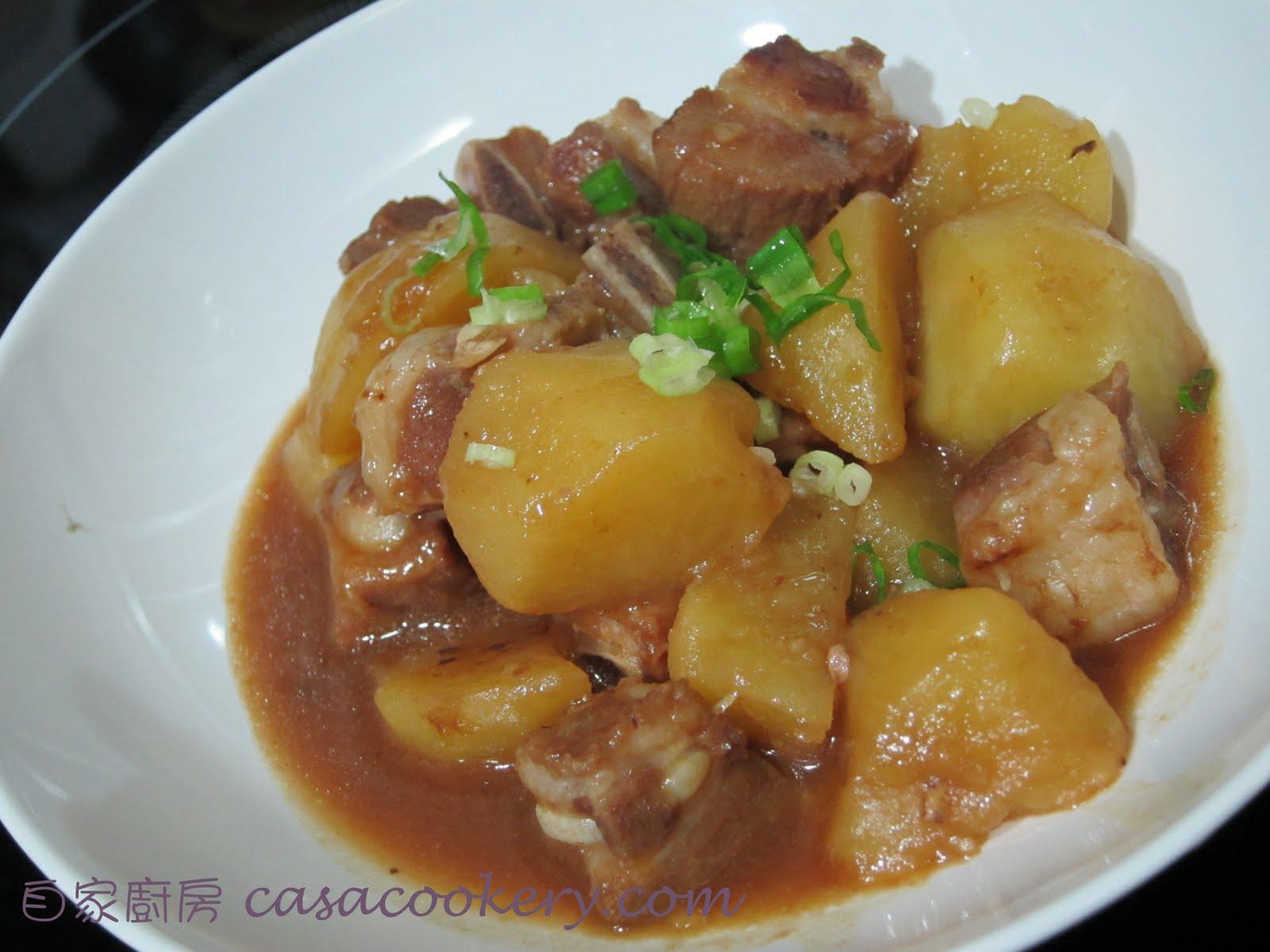 自家廚房 CasaCookery: 排骨炆薯仔