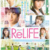 Download dan nonton Film Relife 2017 Subtitle Indonesia