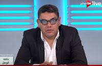 برنامج حلقة الوصل حلقة الأحد 23-7-2017 مع معتز عبد الفتاح