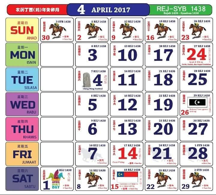 kalender 2017 malaysia | Calendar