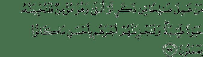 Surat An Nahl Ayat 97
