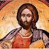 ΚΥΡΙΕ ΙΗΣΟΥ ΧΡΙΣΤΕ ΕΛΕΗΣΟΝ ΜΕ!!!Είσαι πραγματικά ελεύθερος;;;Δεν υπάρχει ελεύθερος άνθρωπος  παρά μόνο αυτός που ζει κοντά στο Χριστό!!!Ιωάννης Χρυσόστομος