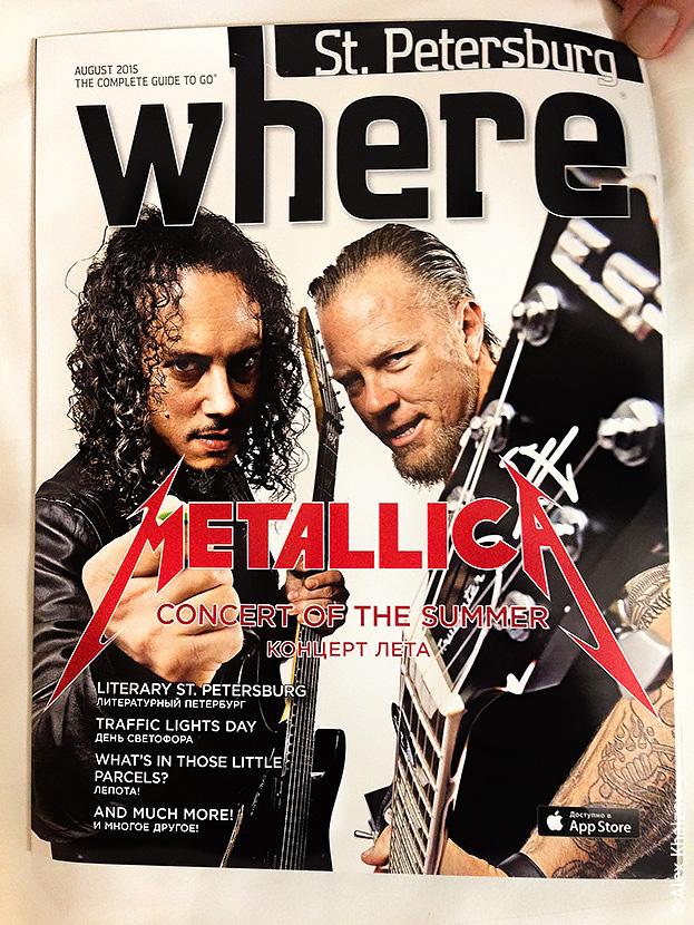 Metallica в Питере