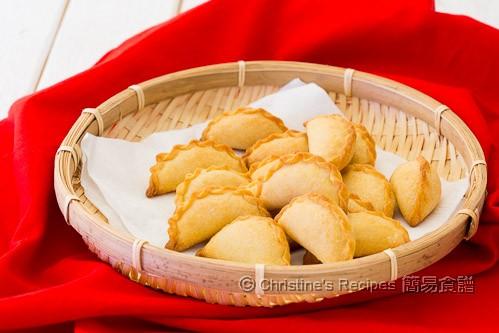 Baked Peanut Dumplings02