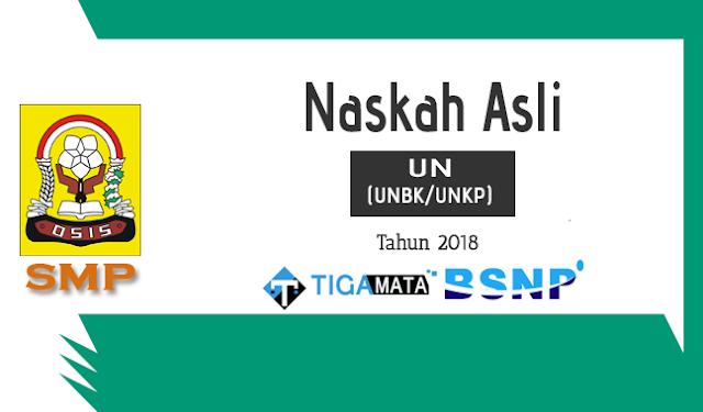 Download Naskah Soal UN SMP Tahun 2018 (Matematika, Bahasa Indonesia, Inggris, IPA)