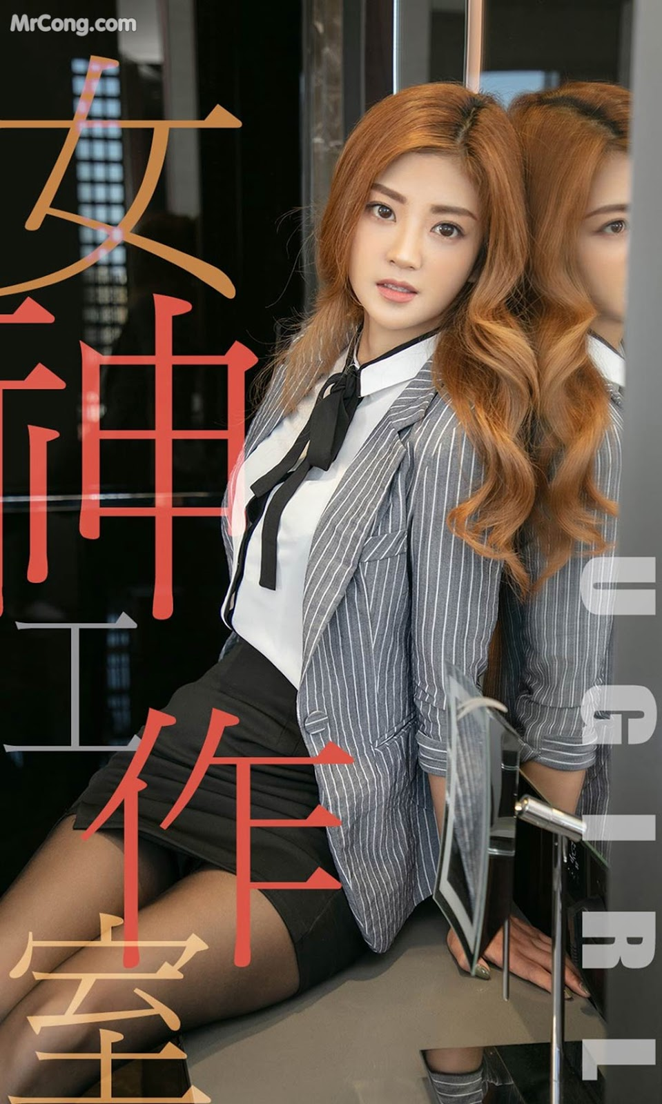 UGIRLS - Ai You Wu App No.1493: Lin Li (琳丽) (35 pictures)