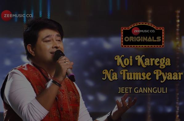 Koi Karega Na Tumse Pyaar Lyrics - Jeet Gannguli