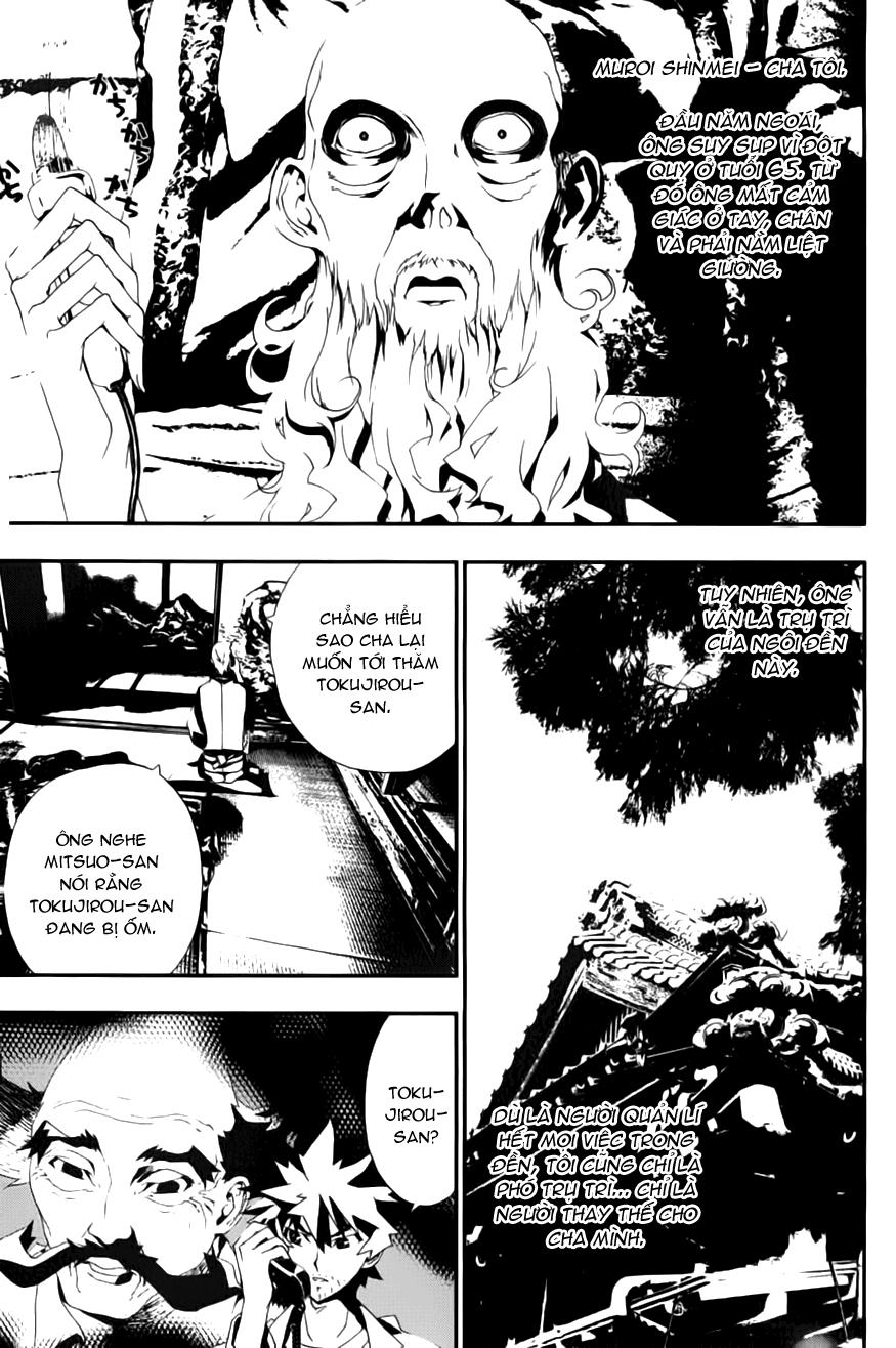 Shiki chapter 16 trang 43