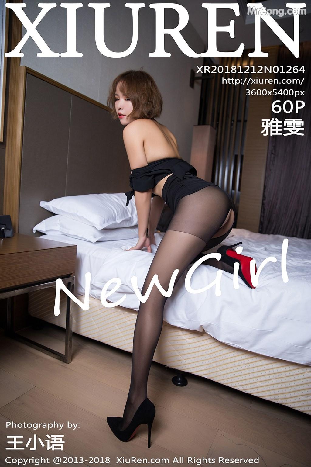 Image XIUREN-No.1264-Ya-Wen-MrCong.com-061 in post XIUREN No.1264: Người mẫu Ya Wen (雅雯) (61 ảnh)