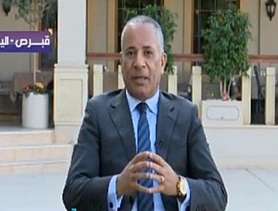 برنامج على مسئوليتى حلقة الأحد 19-11-2017 مع أحمد موسى من نيقوسيا  و تغطية لزيارة الرئيس السيسى لقبرص
