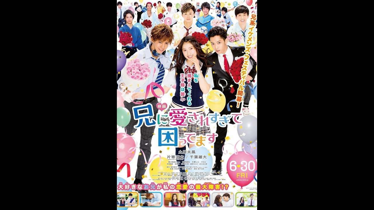 watch my brother loves me too much 2017 full hd movie eng sub free online mydramaoppa. Black Bedroom Furniture Sets. Home Design Ideas