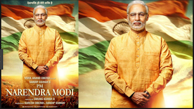 Pm Narendra Modi film violation of election code of conduct