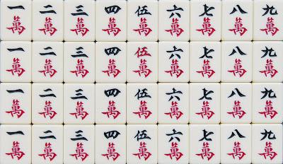 http://2.bp.blogspot.com/-RQ0UENEaBDw/USzS0ku0YJI/AAAAAAAAAEA/dLozcC77gG8/s1600/Mahjong+Hongkong+1.jpg