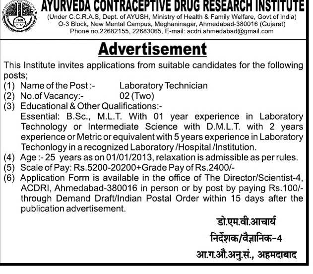 Template Job Vacancy Advertisement | bio data maker