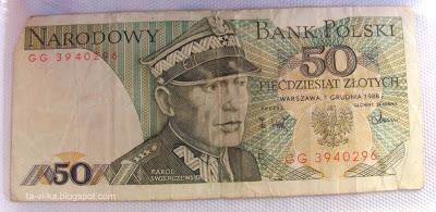 бумажные деньги  paper-money