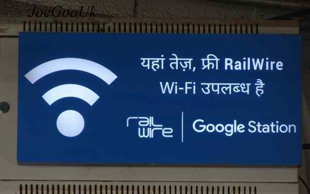 Railwire WiFi रेलवे स्टेशन पर फ्री WiFi हमें कैसे मिलता है?-