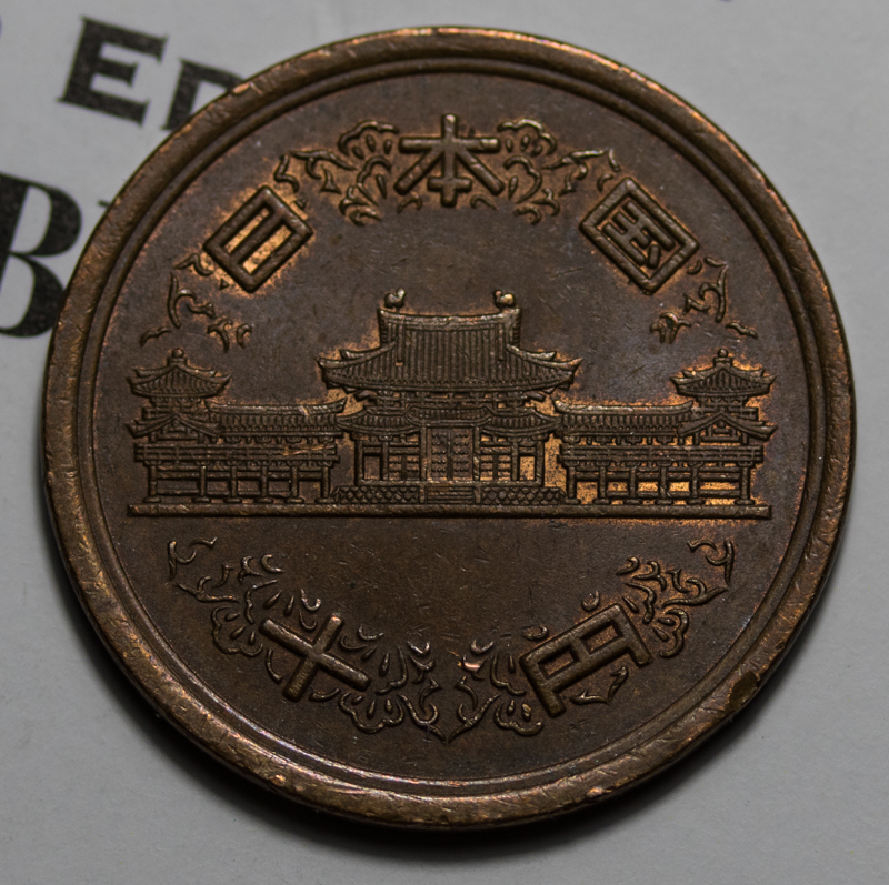 the value of the japanese yen in the 1990s Country japan type common coin years 42-63 (1967-1988) calendar japanese - shōwa era value 100 yen 100 jpy = 090 usd metal copper-nickel weight 48 g.