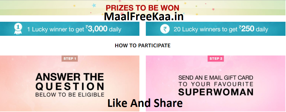 Women's Day Contest Win Daily Amazon Gift Card Rs 250