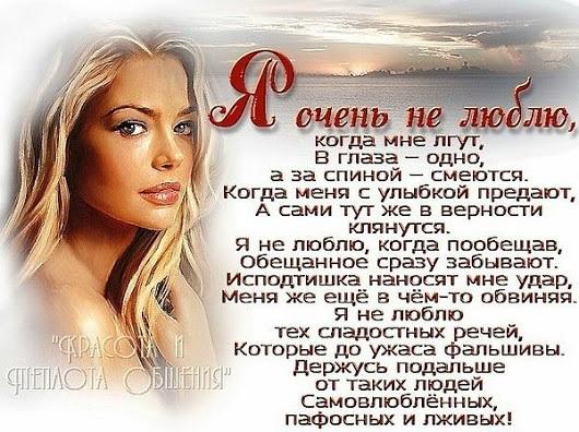 25 января на фасибучка.рф