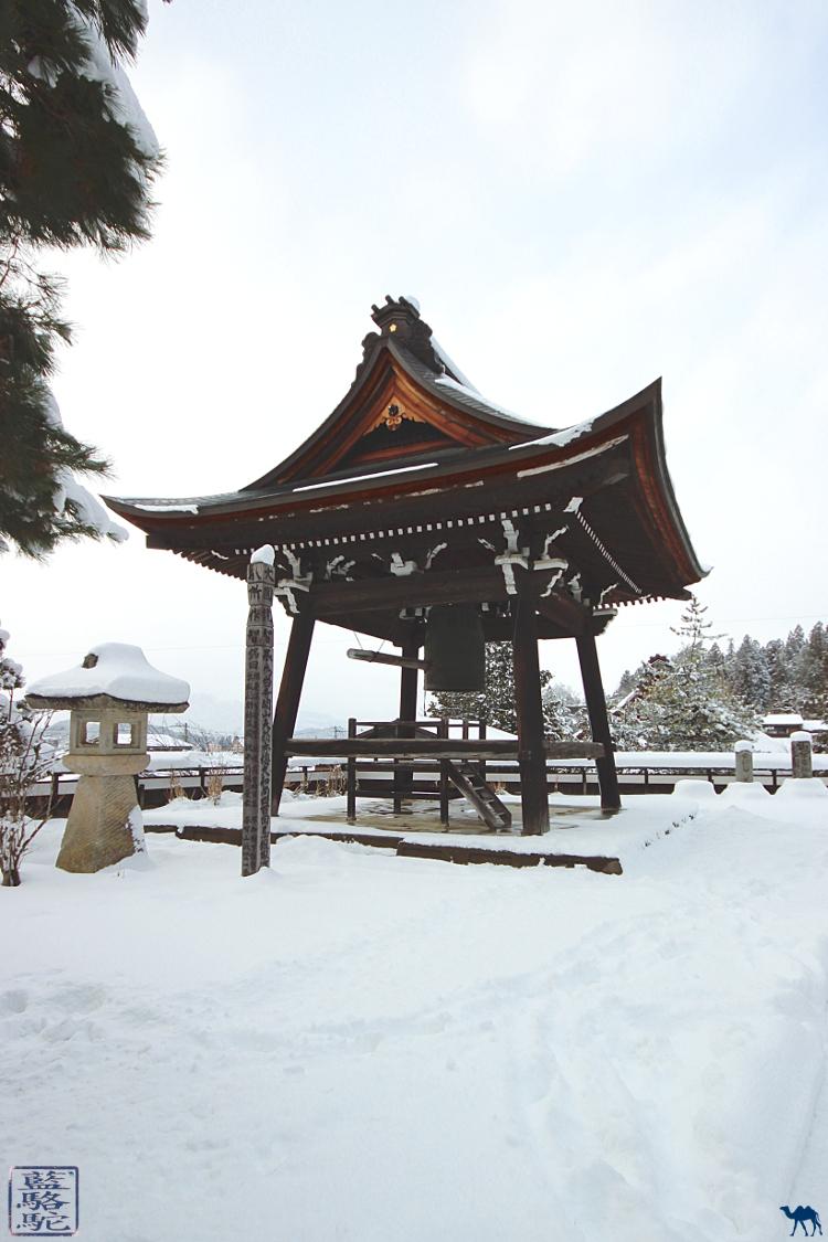 Le Chameau bleu - Blog Voyage Japon - Voyage au Japon - Takayama sous la neige
