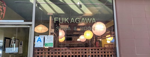 The front window and signage
