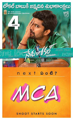 Nenu-Local--Nani-ready-for-MCA---Andhra-Talkies