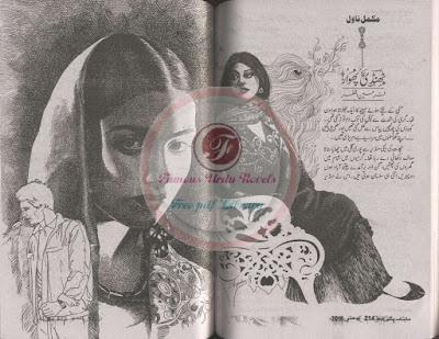 Thandi phuwar by Farheen Azfar pdf
