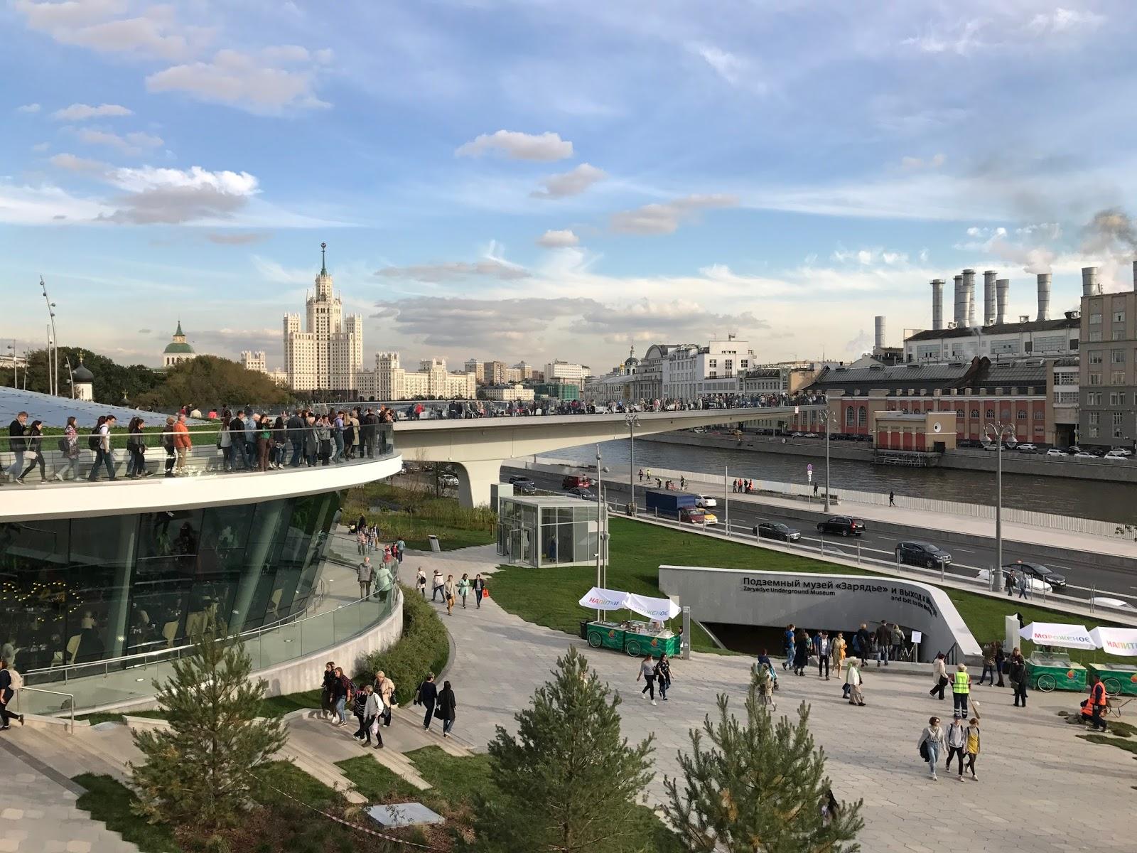 Parque Zaryadye - Moscou