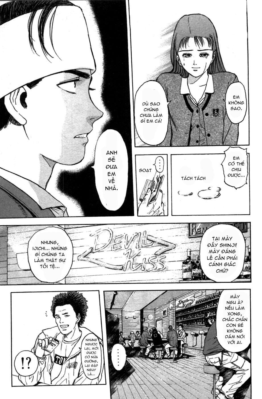Psychometrer Eiji chapter 44 trang 12