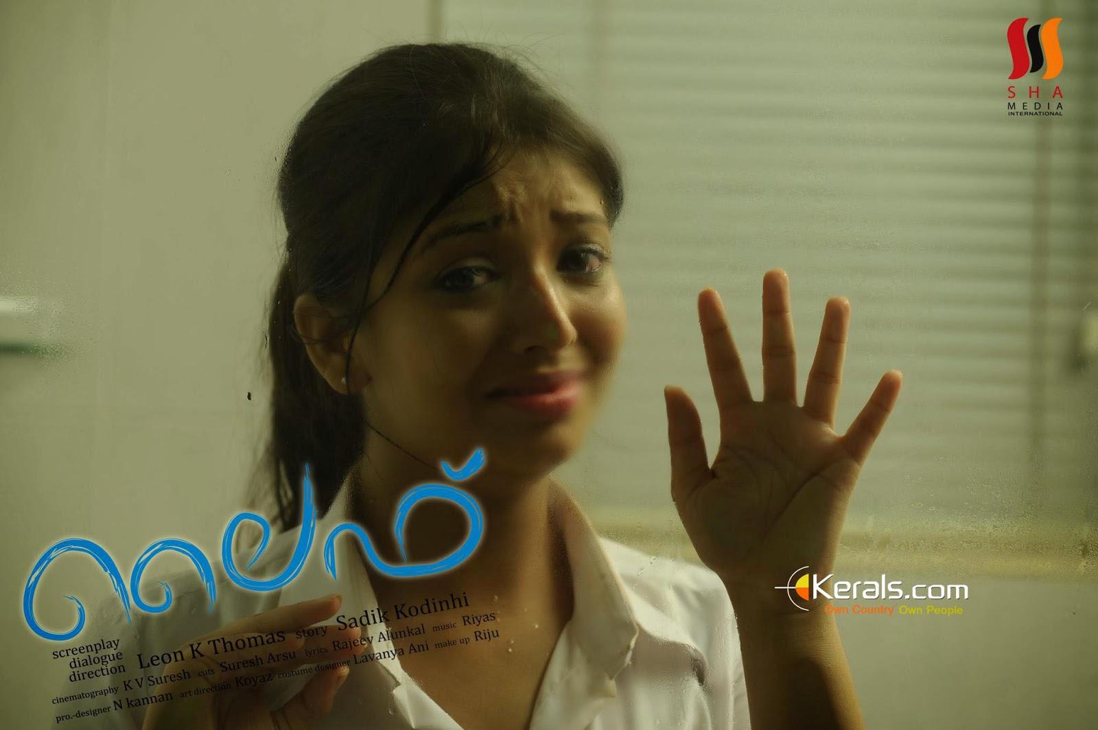 Redwine Malayalam: Life new latest malayalam movie
