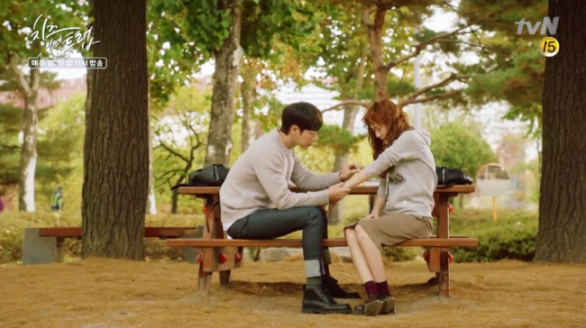 Cheese in the Trap - Season 1