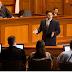Peguam Perlu Lancar Berhujah Dalam Bahasa Inggeris