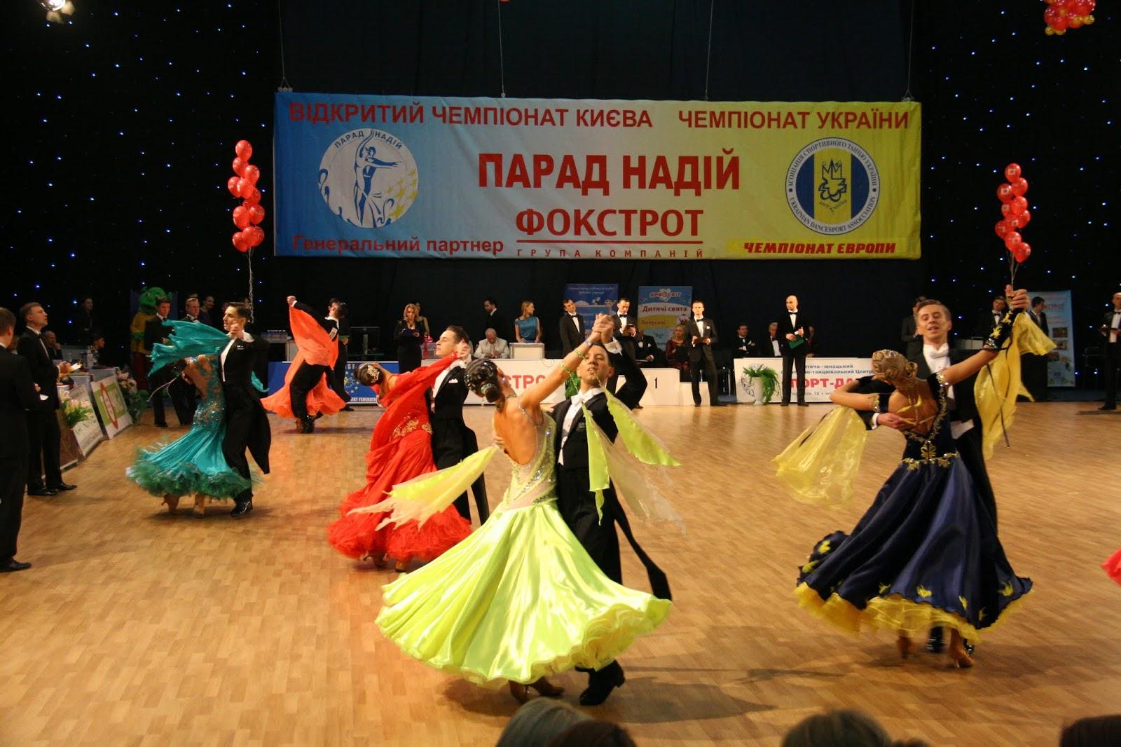 30-й парад спортивних танців відбудеться в Києві  1b091b3e46928