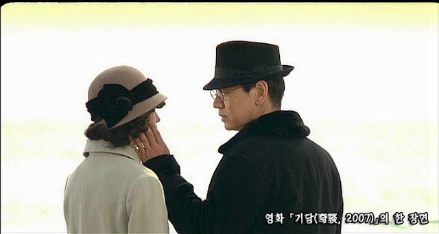 기담(奇談: Epitapth, 2007) scene 03