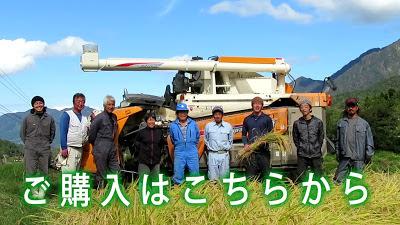 http://www.higashiyama-f.com/c-item-list