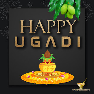 Happy Ugadi Greetings in English