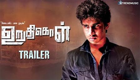 Uruthikol – Official Trailer | Latest Tamil Movie | Kishore, Megana | Ayyanar