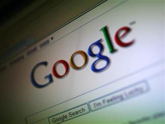الكلمات الاكثر بحثا في جوجل مصر اليوم